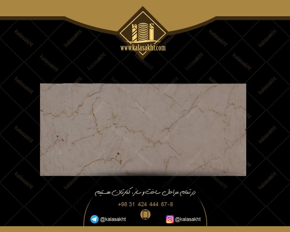 سرامیک موناکو که مناسب بدنه و نمای بیرونی و داخلی ساختمان میباشد .